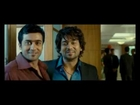 Maatraan First Teaser