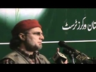 Zaid Hamid-Paying Tribute to Allama Muhammad Iqbal