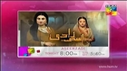 Aseer Zadi Episode 7 Promo HUM TV Drama | Full HD 1080p [2013]