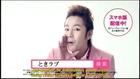[FRSub] Jang Keun Suk Heartbeat Love Story - Au travail