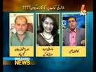 Breaking News with Kashif Muneer