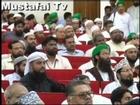 Allama Mannan Raza Khan