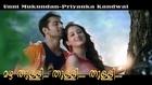 Mazha thulli... thulli..   Unni Mukundan-Priyanka Kandwal *db tech audioHD