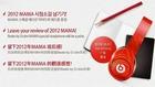 121130 A Better Tomorrow - Song Joong Ki & G-Dragon Stage