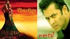 Salman Mental & Ranveer's Ram Leela To Clash at Box Office